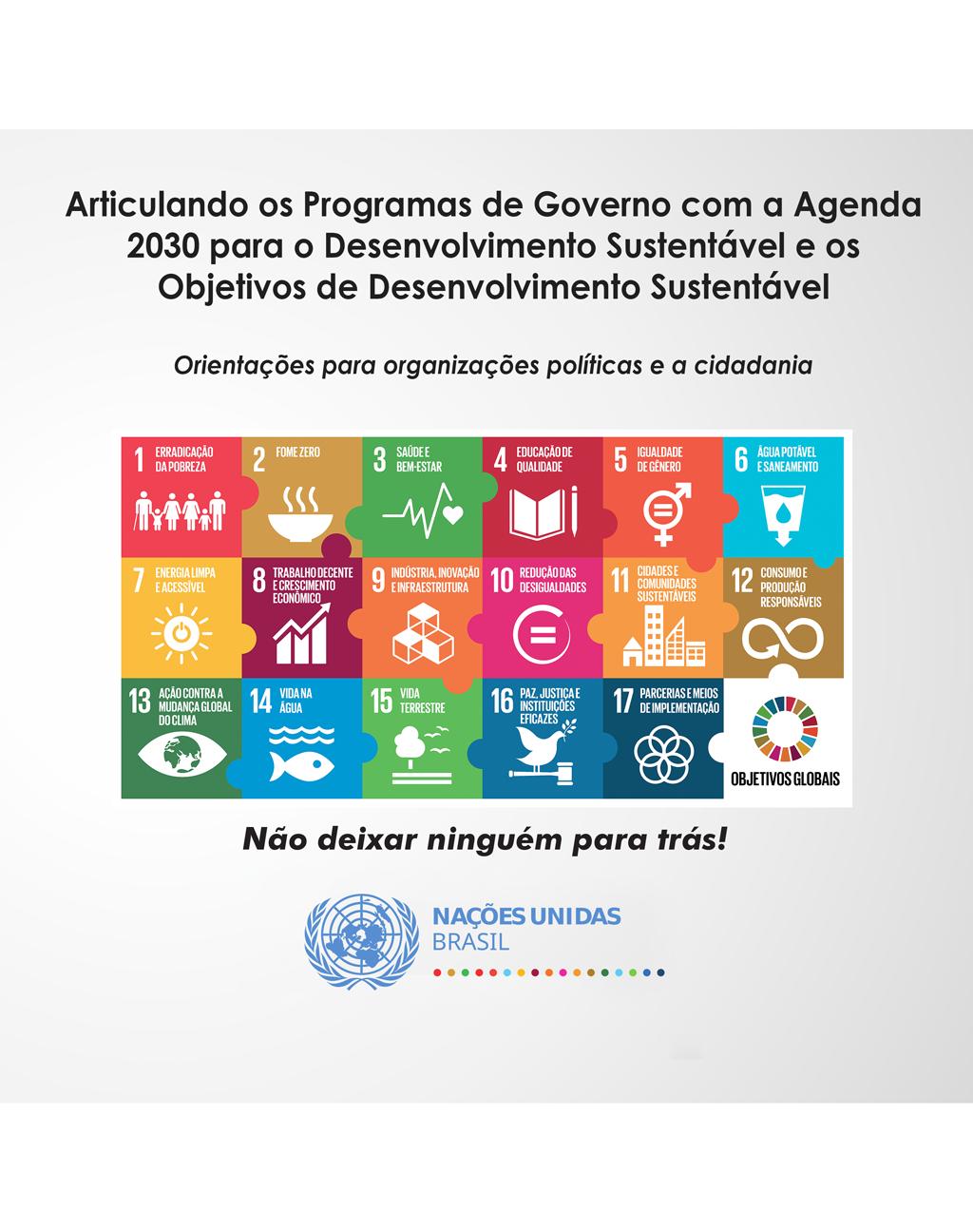 Articulando os Programas de Governo com a Agenda 2030 para o Desenvolvimento Sustentável e os Objetivos de Desenvolvimento Sustentável