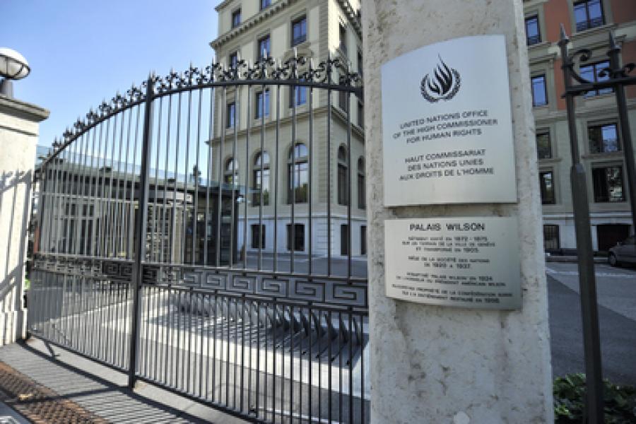 Sede do Alto Comissariado da ONU em Genebra (Suíça)